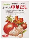 ●【オーサワ】オーサワの中華だし5g×8包