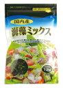 ●【オーサワ】国内産海藻ミックス12g