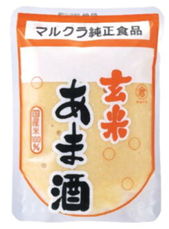 ■ ( Markle ) rice Amazake 250 g