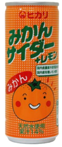 ■ ( Hikari ) Orange cider + lemon 250 ml