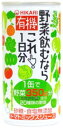 【ケース販売】■【...