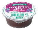 ●【オーサワ】有機ぶどう使用のゼリー60g