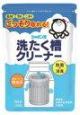 ■(シャボン玉)洗たく槽クリーナー500g