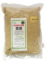 -Domestic production organic Brown rice (sasanishiki) 2 kg