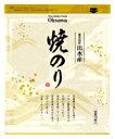 ●【オーサワ】焼のり(鹿児島産)全形10枚