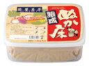 ●【オーサワ】麹屋甚平熟成ぬか床(容器付)1.2kg