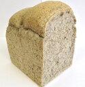 【デニッシュハウス】黒ゴマ 1斤※麦のかをりシリーズ(小麦粉、塩、酵母菌、黒ゴマだけで焼きあげました)