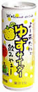 Yuzu citrus cider 250 ml * Kochi prefecture with yuzu! (HZ)
