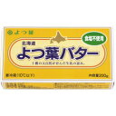 よつ葉バター(無塩) 150g [冷蔵]※お一人様2個まで。※数量限定品・入荷不安定のため、欠品の際はご容赦ください。