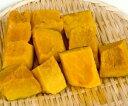 【冷凍】【日岡】 かぼちゃ(北海道産) ...