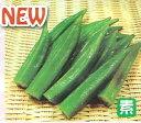【冷凍】【★日岡】 九州産 おくら 200g※「冷凍品のみ」10800円以上のご注文で、「冷凍便」の送料が無料となります
