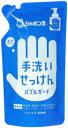 ショッピング新型インフルエンザ ■【ムソー】(シャボン玉)バブルガード つめかえ用250ml