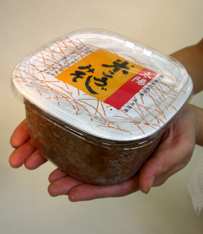 Solar rice koji miso ( Kosi ) ( 750 g) * domestic production contract rice, natural farming soybeans used