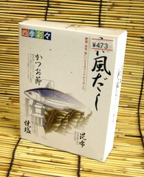 The four seasons 彩々 Japanese-style broth (small) 8 g x 10
