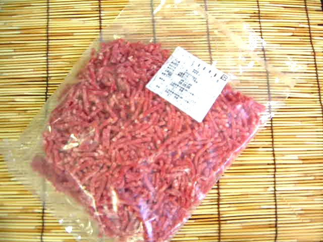 Beef (XING Farm cow) minced meat 250 g