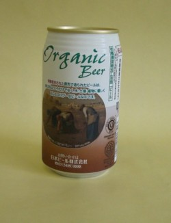 Use organic farming methods can of beer [set 6] * natural farming malt and hops