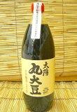 太陽 丸大豆 天然醤油 (1L)※特別栽培大豆・国産小麦使用 天然醸造(HZ)