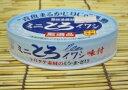 ミニとろイワシ(味付) 100g(HZ)
