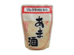 250 g of マルクラ polished rice sweet alcoholic drink made from sake lees (HZ))