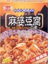 麻婆豆腐の素(HZ)