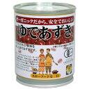 ゆで小豆(缶入り)(HZ)