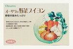 -Vegetable broth 100 5 g × 30 capsule