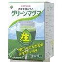 グリーンマグマ (細粒) 瓶入り(HZ)