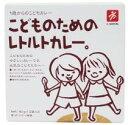■【ムソー】こどものためのレトルトカレー 80g×2