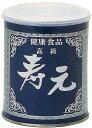 ◆恒食)霊長寿元(じゅげん)500g
