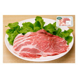 Pork ( Shonan southern sauteed pure ) in Yorkshire loin thin sliced 150 g