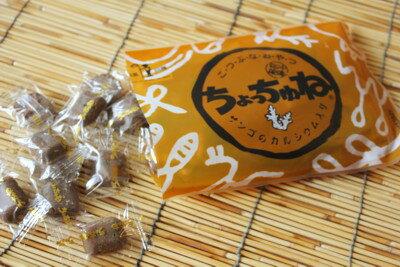◆杉食)ちょっちゅね 75g (28粒入り)※サンゴカルシウム入り