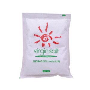 ヴァージンソルト salt salt 1 kg