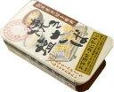 Foods - ■【ムソー】(千葉産直)焼き塩さば 100g 30缶セット