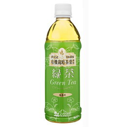 ◆ Gen. Ken's) green tea (PET bottle) 500 ml x 24 * organic grown tea leaves using