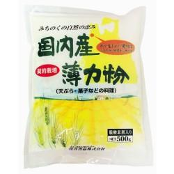 ●(オーサワ) 500 g of domestic weak flour