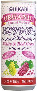 ●【オーサワ】オーガニックぶどうサイダー+レモン 250ml※デザイン変更