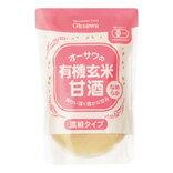 -[New products of Ozawa's organic Brown rice Amazake (なめらか) 200 g