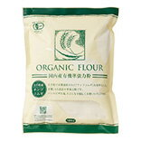 -[New products of Iwate industrial organic semi-strong 500 g