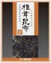 ■椎茸昆布佃煮60g