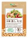 楽天自然食品のたいよう●【オーサワ】【8月の新商品】有機蒸し大豆 100g