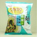 ノンカップ麺 しお味ラーメン 1食用(HZ)