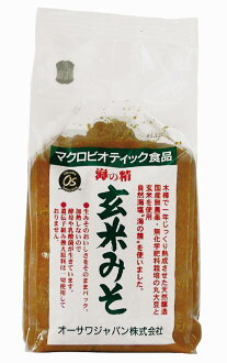 ● Davy Jones, 1 kg of unpolished rice miso