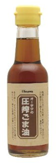 -Pressed sesame oil 140 g