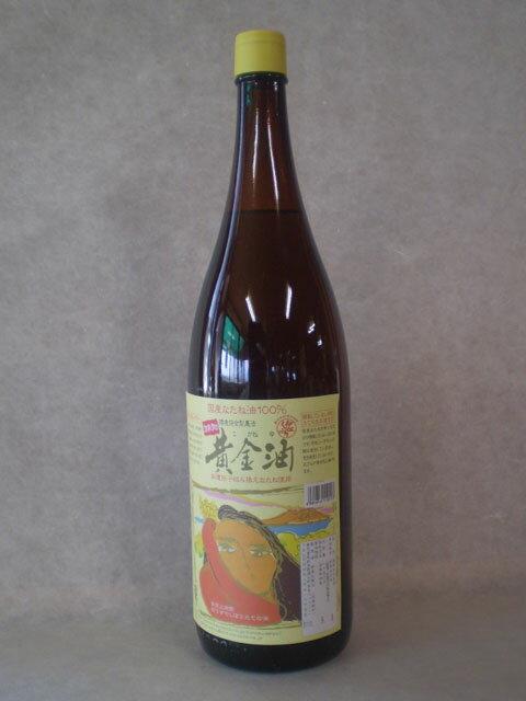 Domestic gold oil ( rapeseed oil ) economy 1650 g * compression Ichiban shibori