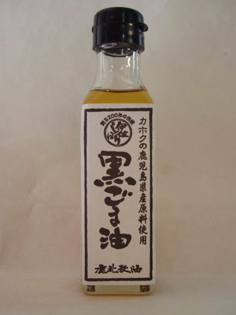 Kagoshima from black sesame seed oil 100g(HZ)