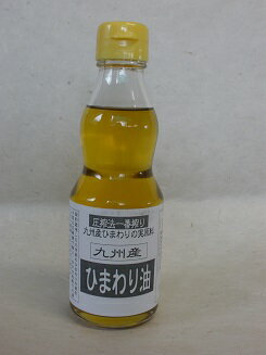 Domestic sunflower oil 160g(HZ)