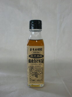 Domestic production (made in Kikai Island) white sesame oil 100 g * compression Ichiban shibori