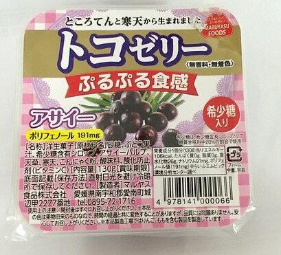 ◆恒食)フルーツ トコゼリー(アサイー) 130g※希少糖入り!