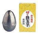 ●【オーサワ】【2月の新商品】ザ・鉄玉子1個(約250g)