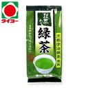沢田園 抹茶入り緑茶 200g